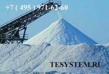 соль для дорог, дорожная соль, соль техническая