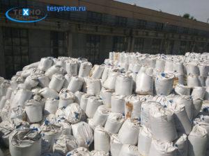 соль оптом в Москве и МО за наличный и безналичный расчет