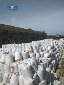 соль пищевая со склада в москве