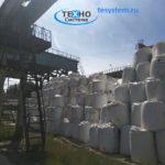 соль техническая со склада в москве